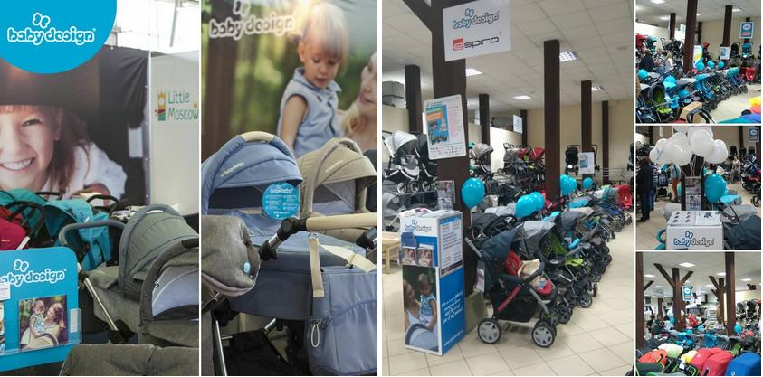официальный магазин baby design